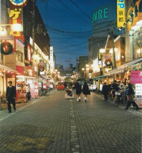 Shopping District in Kyoto